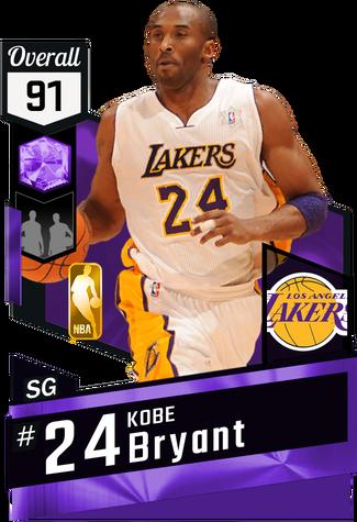 '12 Kobe Bryant amethyst card