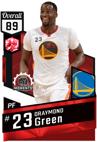 Draymond Green ruby card