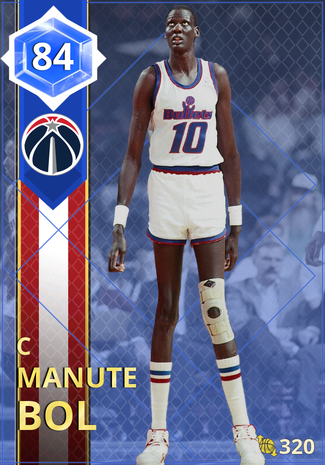 '91 Manute Bol sapphire card