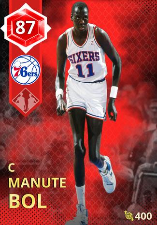 '91 Manute Bol ruby card
