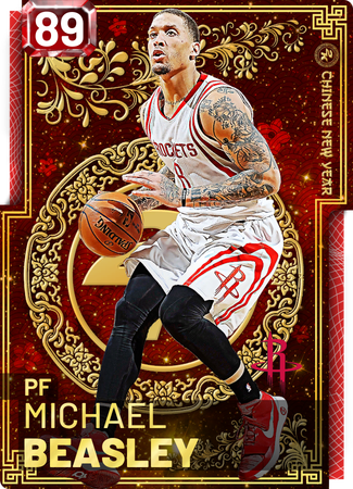 '14 Michael Beasley ruby card