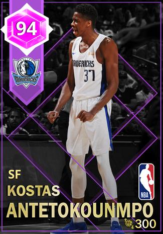 eb548e60752b Kostas Antetokounmpo - NBA 2K18 Custom Card - 2KMTCentral