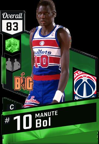 '87 Manute Bol emerald card