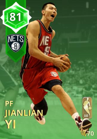 '16 Jianlian Yi emerald card
