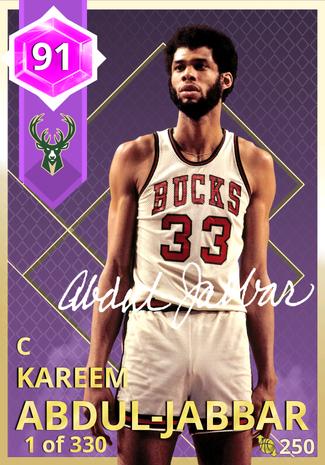 '78 Kareem Abdul-Jabbar amethyst card