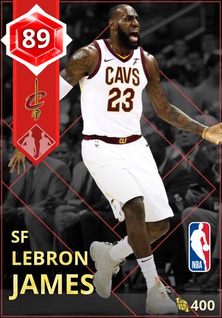 LeBron James ruby card