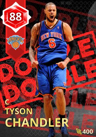'11 Tyson Chandler ruby card
