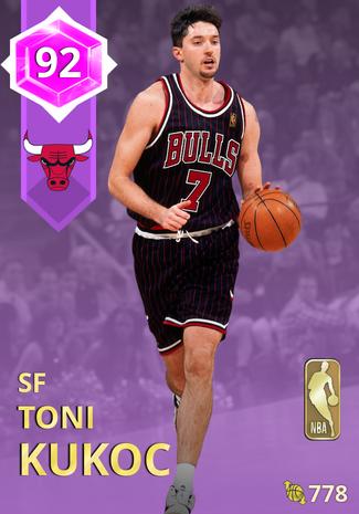 '97 Toni Kukoc amethyst card