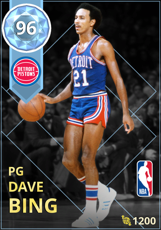 '82 Dave Bing diamond card