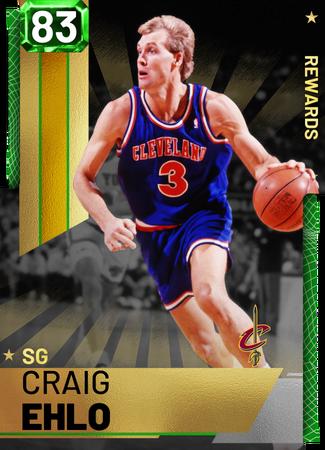 '86 Craig Ehlo emerald card