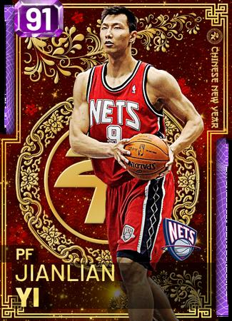 '18 Jianlian Yi amethyst card
