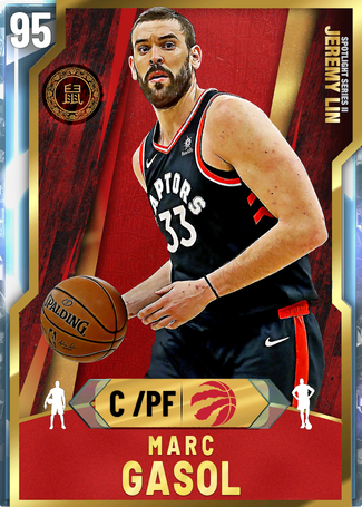 Marc Gasol diamond card
