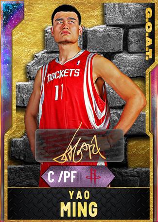 '11 Yao Ming opal card