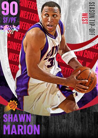 '08 Shawn Marion amethyst card