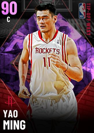 '05 Yao Ming amethyst card