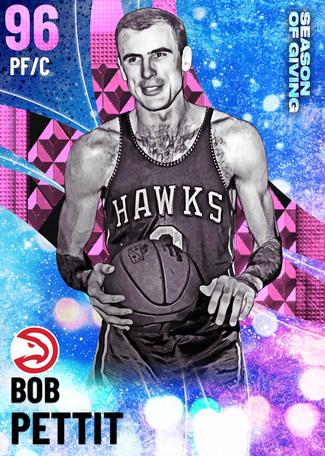 '57 Bob Pettit pinkdiamond card