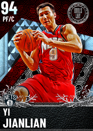 Yi Jianlian diamond card
