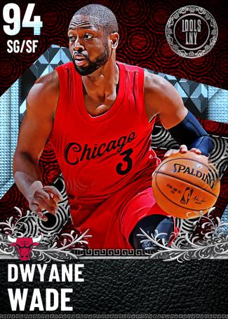'04 Dwyane Wade diamond card