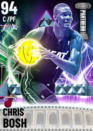 '12 Chris Bosh diamond card