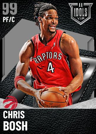 '12 Chris Bosh dark_matter card